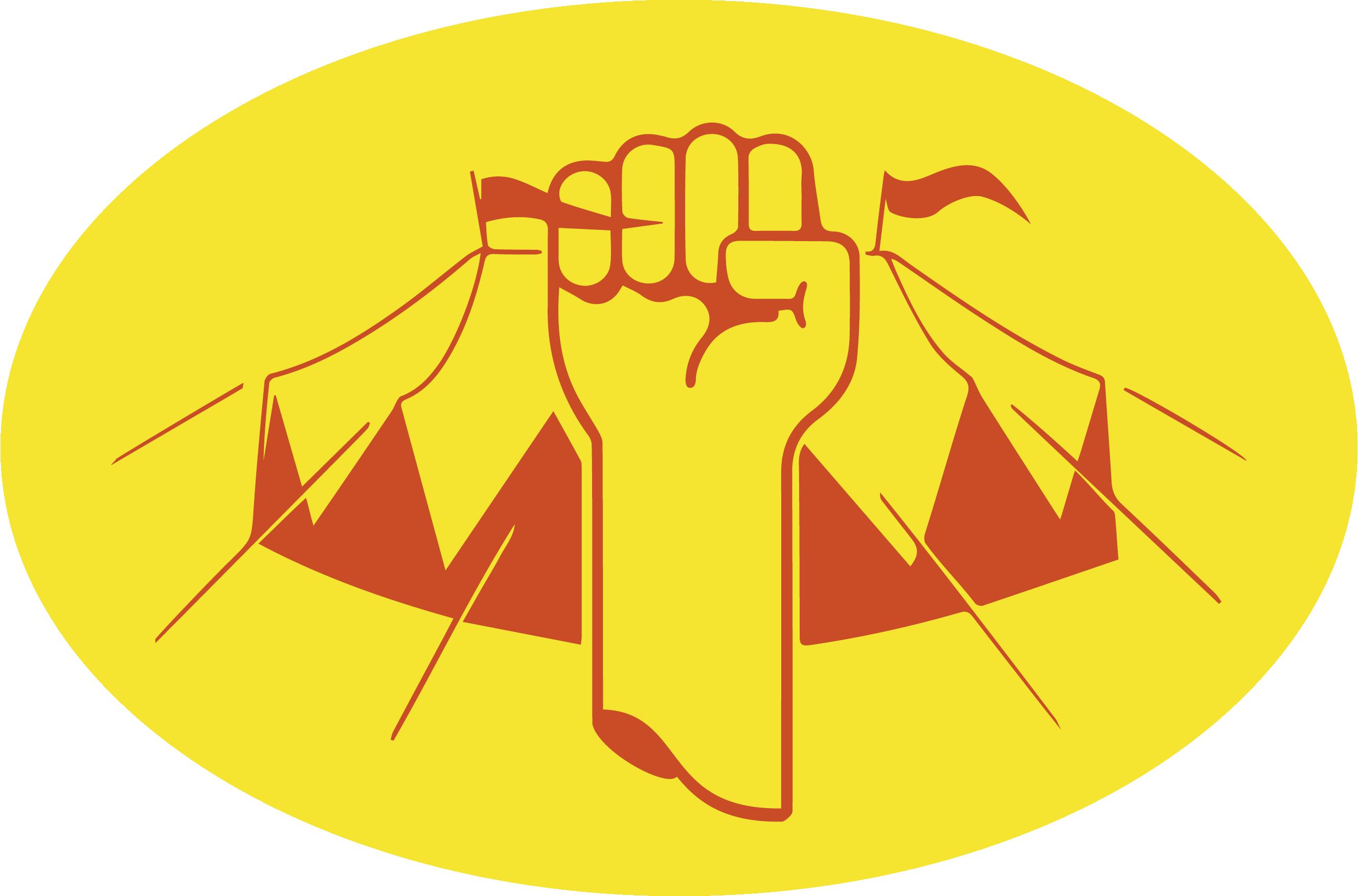 Memory - Wiener Zirkus im Nationalsozialismus | 22. August bis 19. September